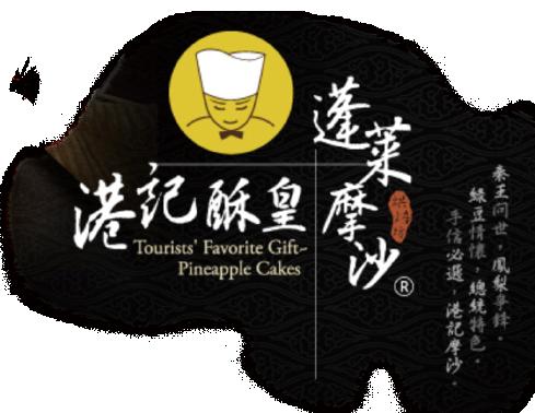 鳳梨酥logo