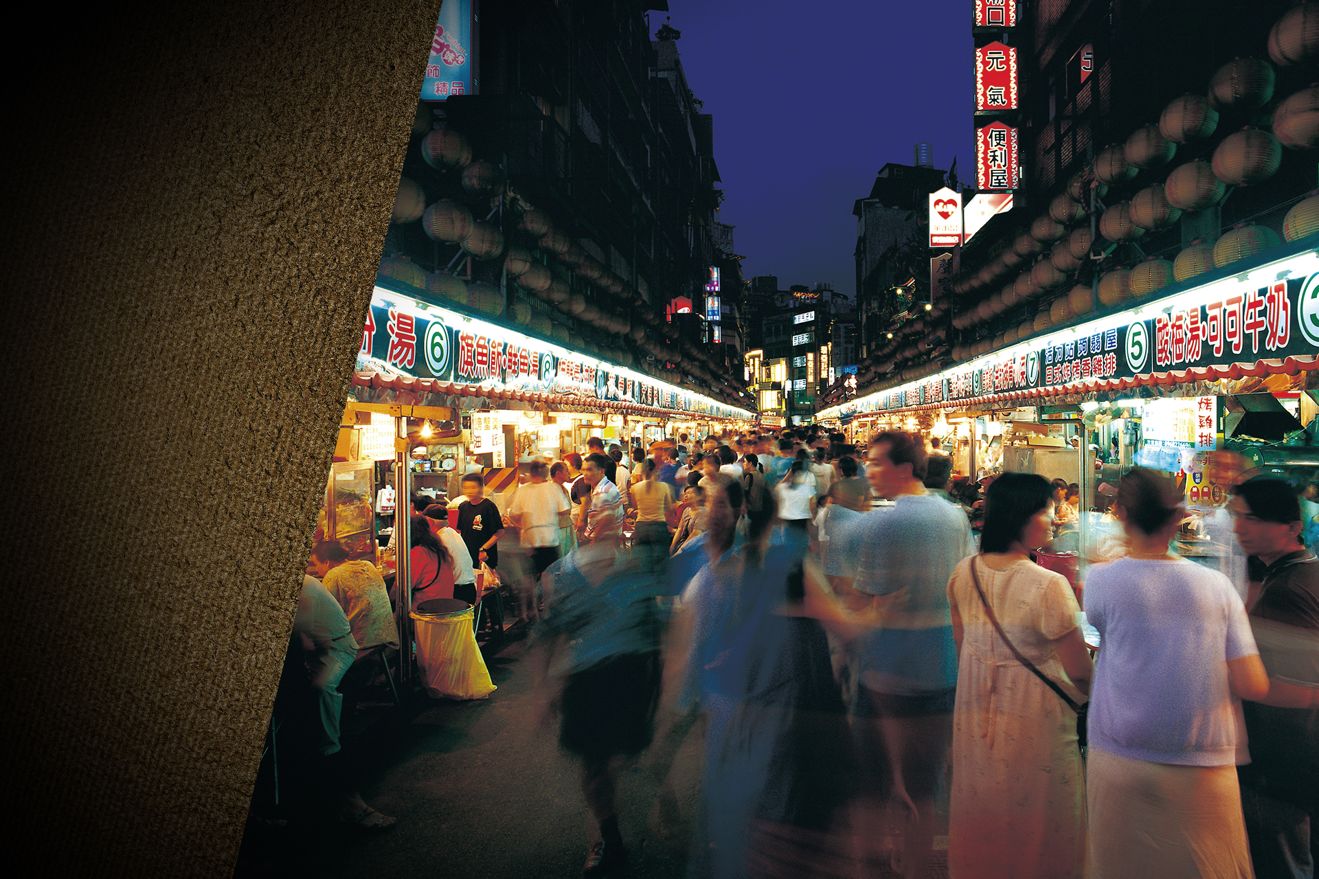 touringsites-miaokow-Night-Market-2
